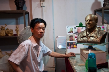 Beijing: He makes beautiful china in the Hutong area; unfortunately, I could not afford any of the beautiful pieces.