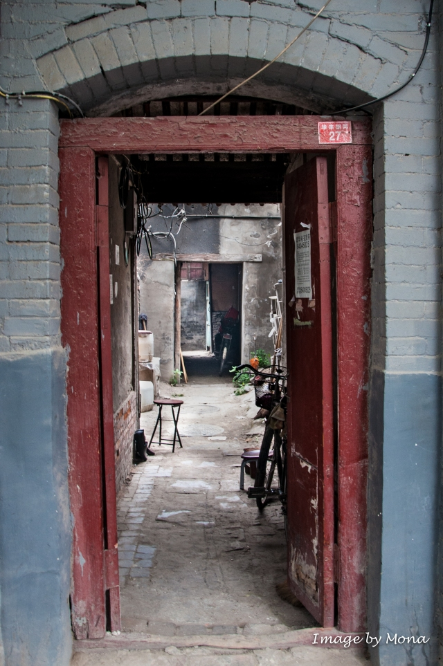 Hutong Doorway