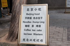 When I translate from English (using online translator of course) I always wonder if I am writing something that causes my Chinese friends to smile as this sign in Beijing does.